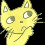 ネコ信号(黄)