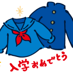 入学おめでとう(制服)