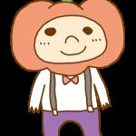 かぼちゃの衣装の男の子