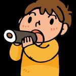 恵方巻を食べる男の子