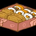 お花見弁当(いなり寿司と巻き寿司)