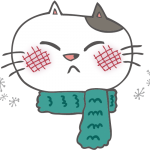 寒がる猫(いくら)