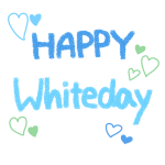 「Happy Whiteday」文字