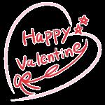 バレンタイン_リボンと文字