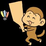 猿と羽子板