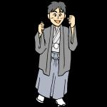 袴を着た成人男性