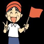 旗を持った男の子