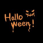 「halloween」文字