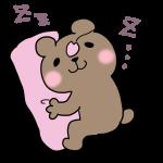 昼寝をしているクマ