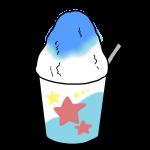 かき氷ブルーハワイ味