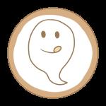 アイシングクッキー(おばけ)