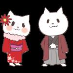 猫も成人式