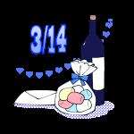 ワインとマシュマロと手紙