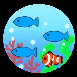 海中の魚たち