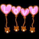風船「LOVE」