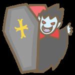 棺からドラキュラ