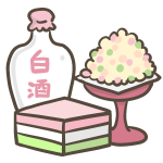 菱餅・白酒・雛あられ