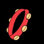 タンバリン