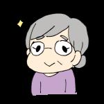 眼鏡をかけるおばあちゃん