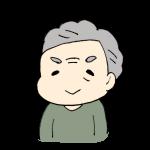 笑うおじいちゃん