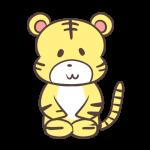 正座するトラ