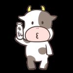牛乳を持つウシ