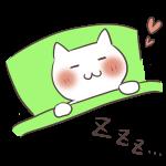 楽しみに眠るねこ