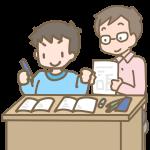 家庭教師と学習(男の子)