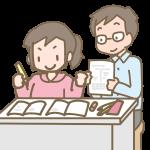 家庭教師と学習(女の子)