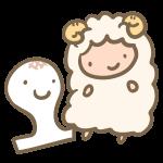 羊と焼き餅