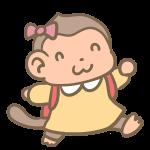猿の小学生(女の子)