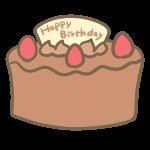 バースデーケーキ(チョコ)