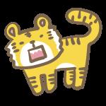 吠えるトラ
