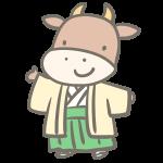 牛の男の子(袴)