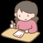 年賀状を書く女の子