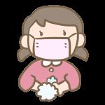 風邪予防(女の子)