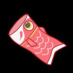 赤い鯉のぼり