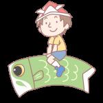 鯉に乗る男の子