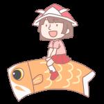 鯉に乗る女の子