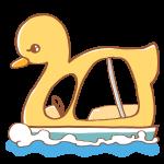 アヒルの足漕ぎボート