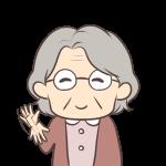 手招きするおばあちゃん