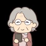 スマホを触るおばあちゃん