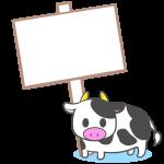 看板と牛(文字入れ用)