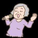 健康カラオケ(おばあさん)