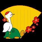 鶴亀メッセージカード1