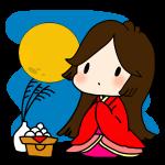 かぐや姫のお月見