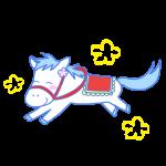 白馬(笑顔)