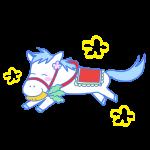にんじんをくわえた白馬