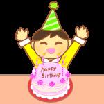 誕生日の男の子