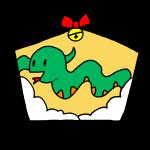 へびの絵馬1
